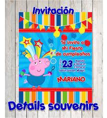 Invitaciones De George Pig Diseno Y Creacion De Invitaion De