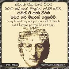 broken friendship quotes in sinhala