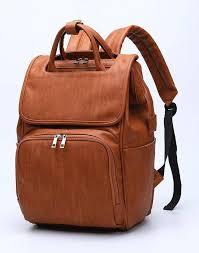 the rory diaper bag backpack vegan