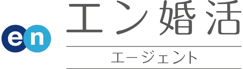 """「エン婚活エージェント」の画像検索結果"""""""
