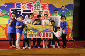 Sophia Chiu Exercises Alongside Underprivileged Children at TECO Sports  Meeting