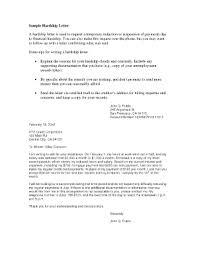 21 printable hardship letter template
