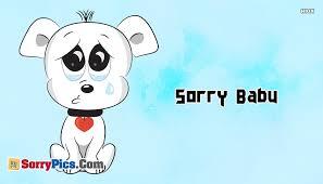 sorry babu wallpaper sorrypics
