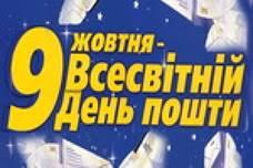 Борщевская районная государственная администрация - Новости