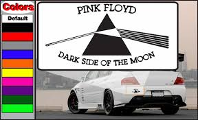 Pink Floyd Dark Side Of The Moon Decal