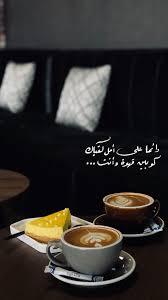 صباح الخير صور تصويري خلفيات رمزيات Photography قهوة Coffee