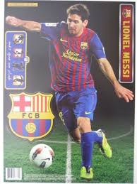 Buy Fc Barcelona Lionel Messi Fathead Teammate Wall Decal In Cheap Price On Alibaba Com