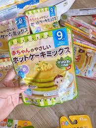 Bột làm bánh wakodo - Đồ dùng mẹ và bé - Shin Mart