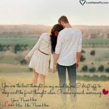 romantic couple name generator and love