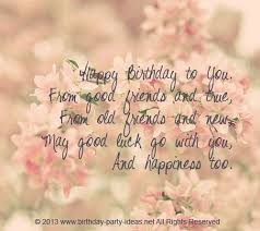 quotes about birthday friend quotes