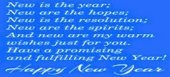 happy new year wishes quotes messages sms for girlfriend