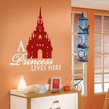 A Princess Wall Decal Decalmywall Com
