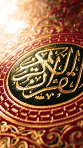 1080x1920 quran quran book