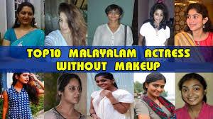 malam actress without makeup pics