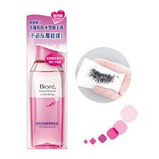 biore makeup remover for eye lip À À