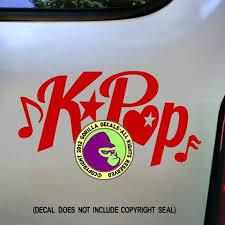 K Pop Korean Pop Band Vinyl Decal Sticker Gorilla Decals