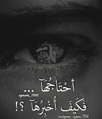 اجمل الصور الحزينة