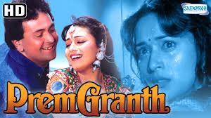Prem Granth {HD}- Rishi Kapoor - Madhuri Dixit - 90's Hit ...