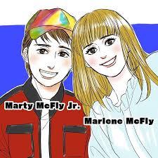 MartyMcflyJr Instagram posts - Gramho.com