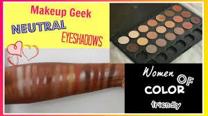 makeup geek swatches on dark skin