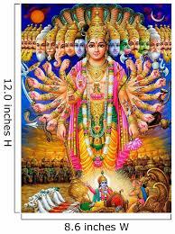 Indian God Krishna Virat Wall Decal Wallmonkeys Com