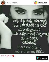 nanna nudi images sindhu gowda s ಭಾರತದ