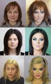 make myself beautiful without makeup