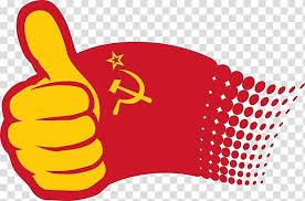 Флаг Советского Союза Флаг Франции Флаг Турции, Советский Союз PNG ...