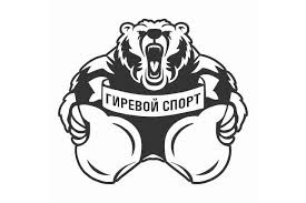 Angry Screaming Bear With Palms Clutching Car Sticker Bear Weight Lifting Car Decal For Car Rear Windshield Logo Removable Fa185 Car Stickers Aliexpress