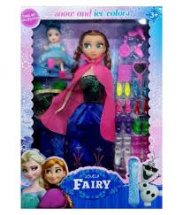 cute multicolor excellent frozen doll