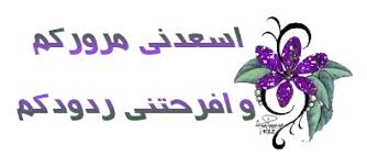 ختام رمضان بالاستغفار Images?q=tbn%3AANd9GcRDo3HaP9jfWoYZ1ruNUOTvWj_lutm2adjGwFHA26YMYZBiipyQ&usqp=CAU