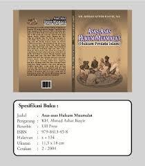 asas asas hukum muamalat hukum perdata islam hukum buku