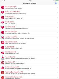 telecharger love messages pour iphone ipad sur l app store