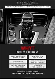 Pure Carbon Fiber Car Gear Knob Trim Decal For Bmw Msport F22 F32 F10 F12 F01 X5 X6 09 16 Lhd Buy Car Gear Knob Trim Carbon Gear Knob Trim Gear Knob Trim For