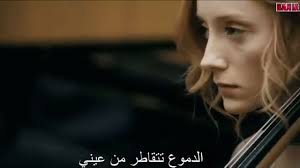 اغنية روسية مترجم للعربي حزين جدا عن الحب والخيانة كلمات حلوى