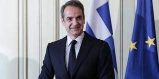 Μητσοτάκης για ΑΟΖ με Ιταλία: «Η συμφωνία αναγνωρίζει κυριαρχικά ...