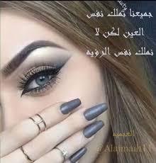 علي العراقي الراقي Ali Aliraqi103 Twitter