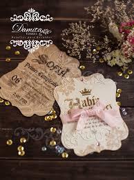 Invitation Princess Invitation Gold Invitacion Nina Con