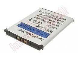 Battery for Sony Ericsson V800