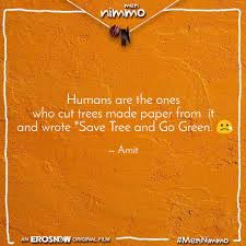 humans are the ones who quotes writings by all inamit