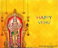 vishu in kerala greetings wishes and more