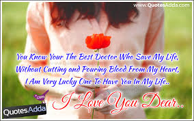 r tic for bf r tic i love you messages for