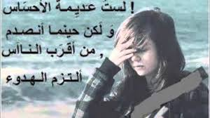 اشعار حزينه عن الصداقه صديقى وكلمه حزن بالشعر عنه حنين الذكريات