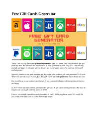 free gift card generator 2020 without