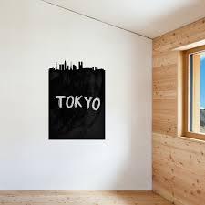 Tokyo Chalkboard Skyline Wall Decal Walls Need Love Touch Of Modern