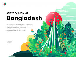 victory of images celebration history of bd