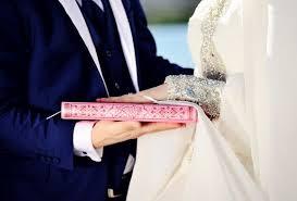 ∝ ucapan pernikahan untuk sahabat mantan kakak islami lucu