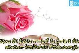 telugu kavithalu freindship kavithalu motivational quotes love comedy