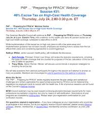 """P4P … """"Preparing for PPACA"""" Webinar: Session #31: 40% Excise Tax on  High-Cost Health Coverage Thursday, July 24, 2:00-3:30"""