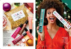 holiday makeup and beauty gifts avon